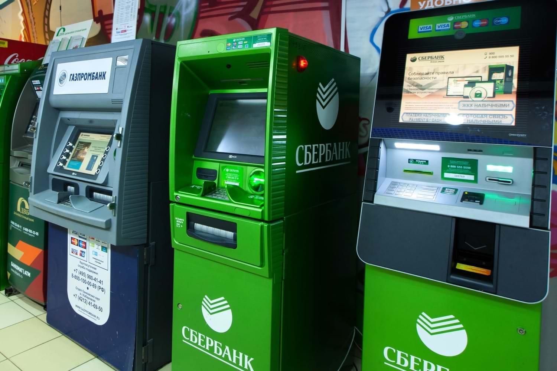 Погрузка и разгрузка банкоматов