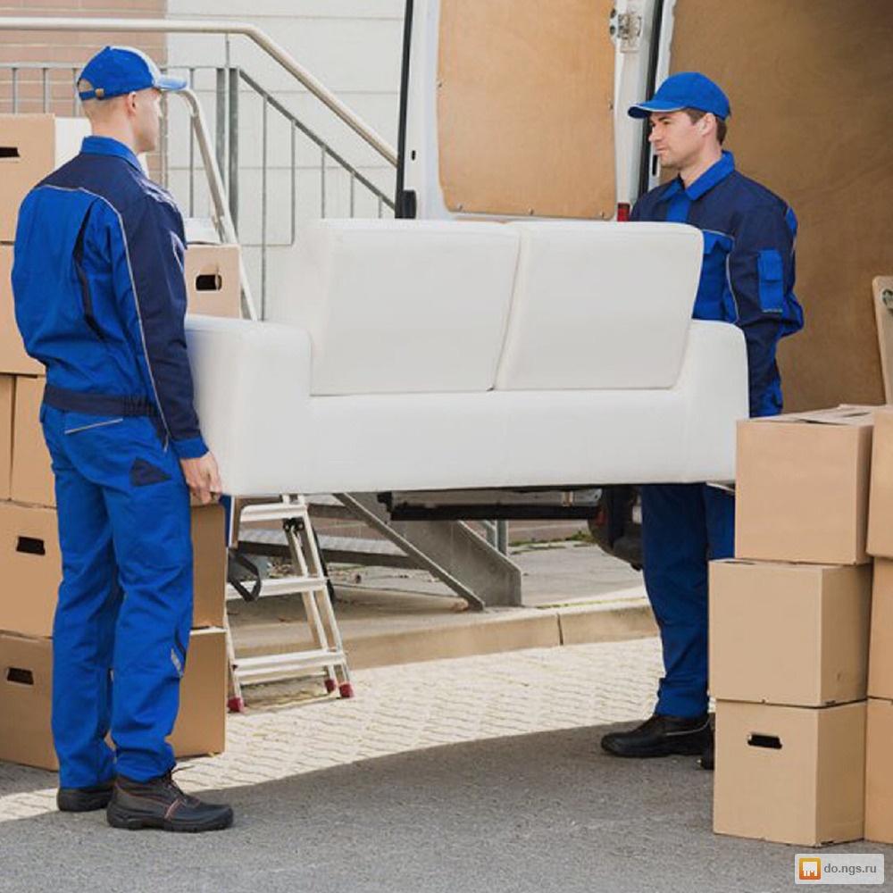 Заказать вывоз мебели в Петербурге